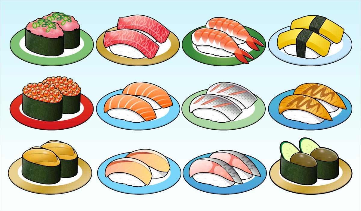 お寿司のイラスト