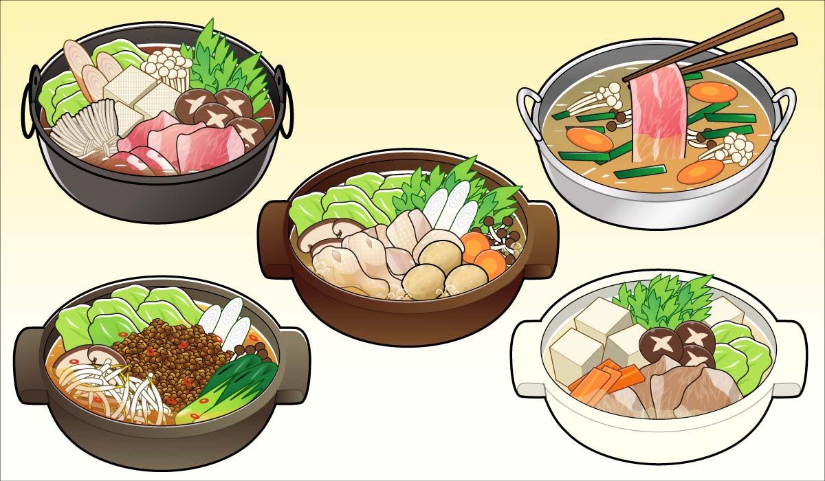 お鍋の種類イラスト