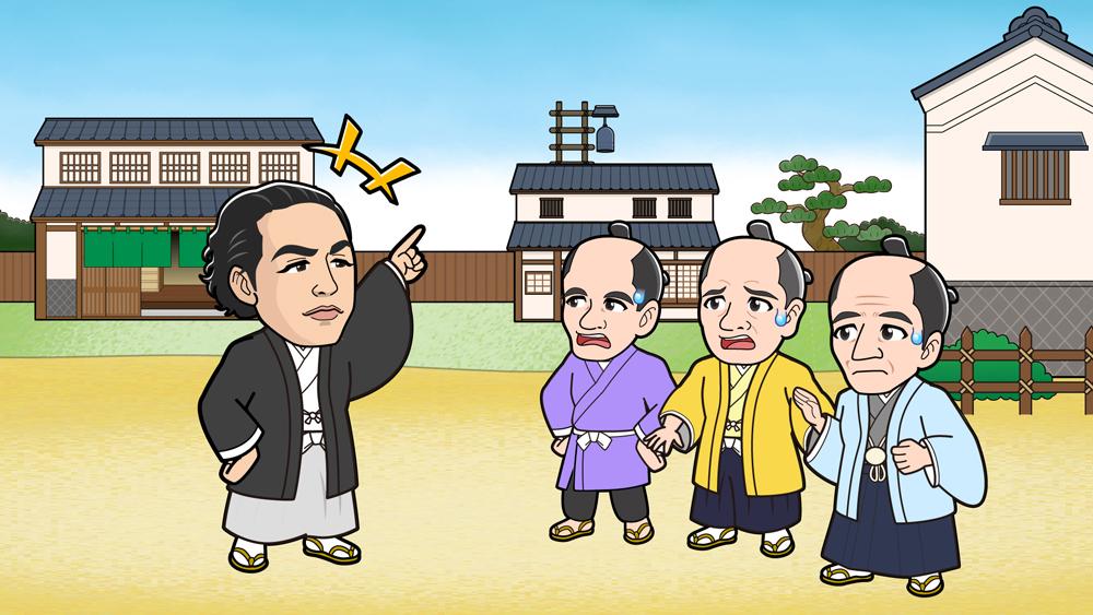 坂本龍馬と町人
