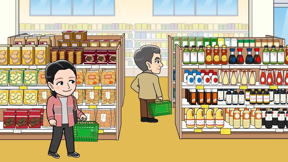 最近のスーパーのイラスト