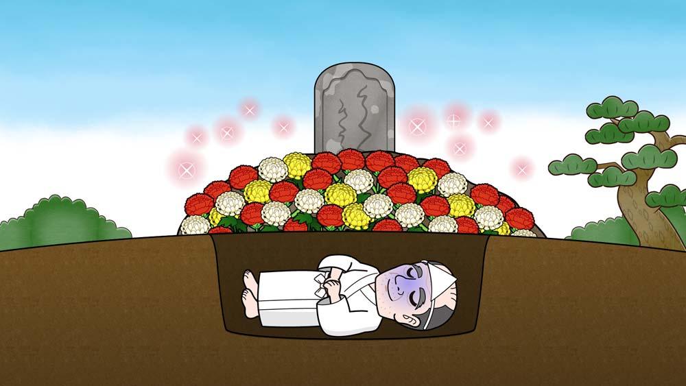 お墓の断面図