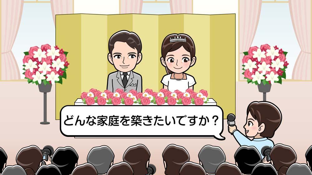 結婚記者会見のイラスト