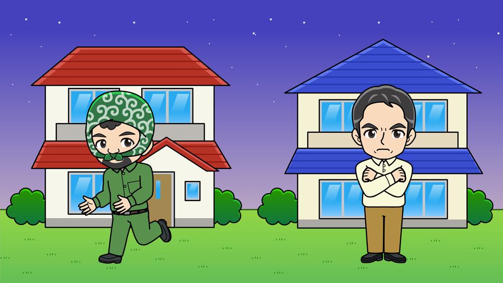 泥棒に入られる家と入らない家
