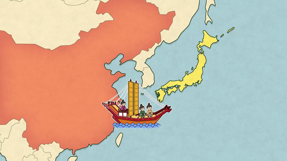 中国から帰る遣唐使