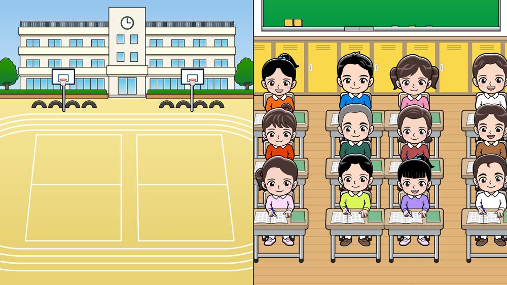 学校の生徒たち