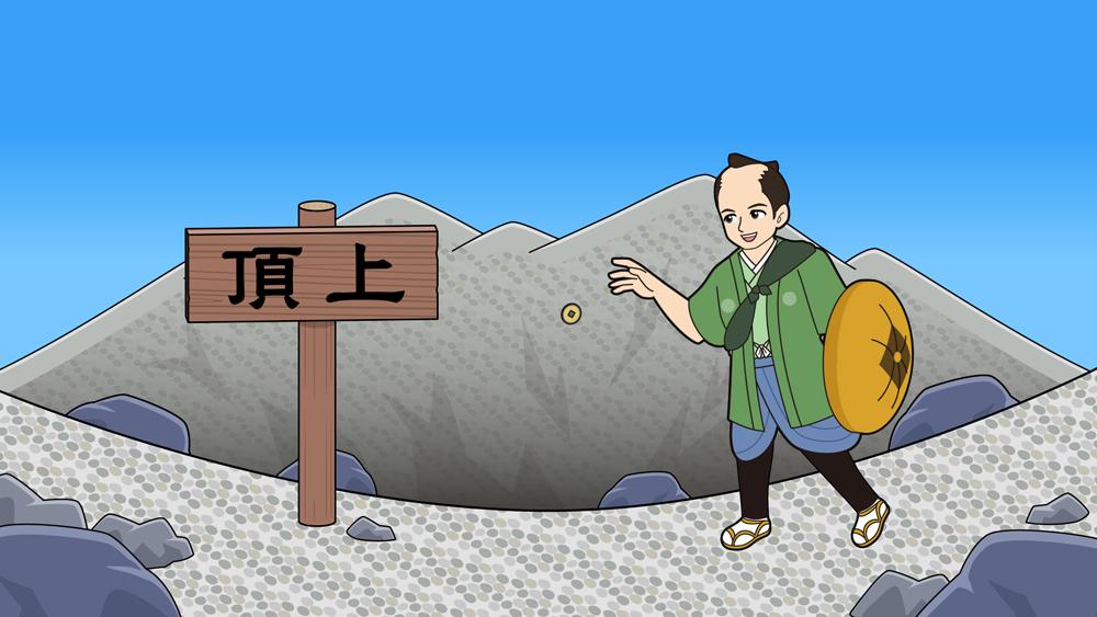江戸時代の登山のイラスト