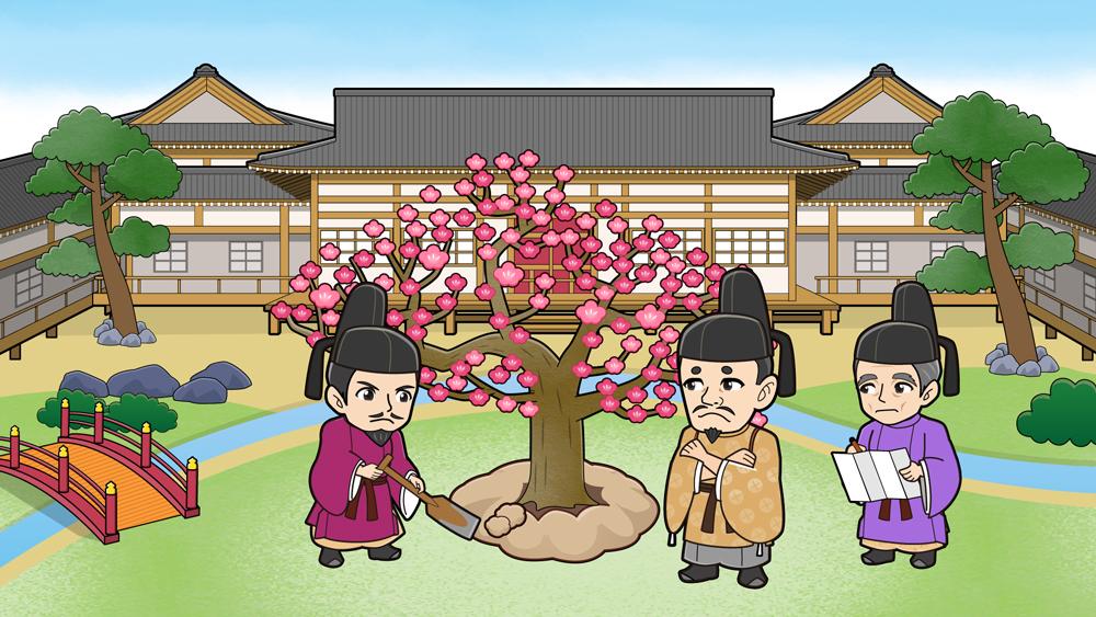 寝殿造りの庭に梅の木を植える様子