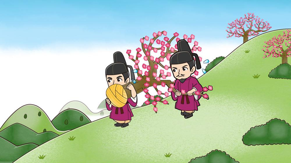 山から梅の木を運ぶイラスト