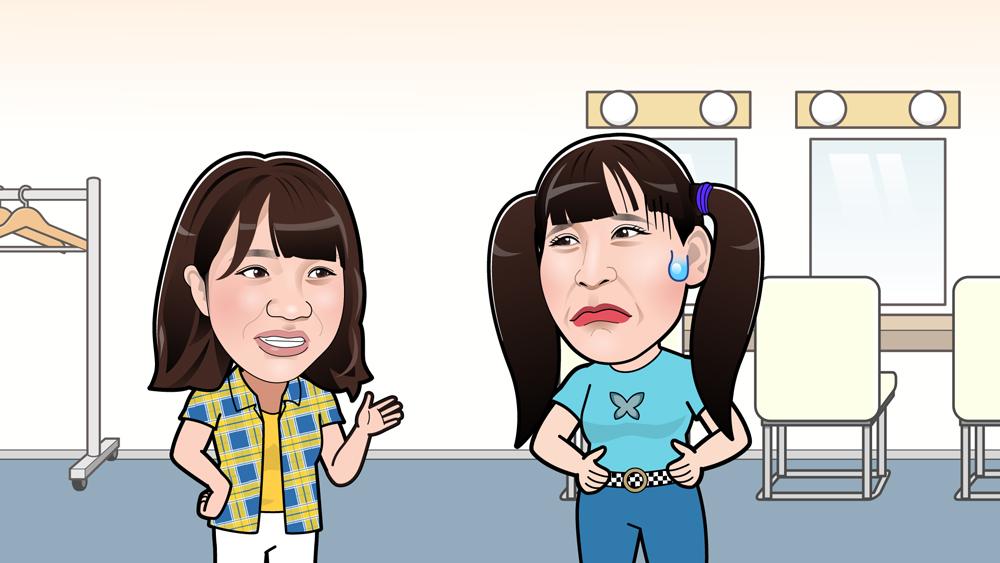 福田さんとゆめっち