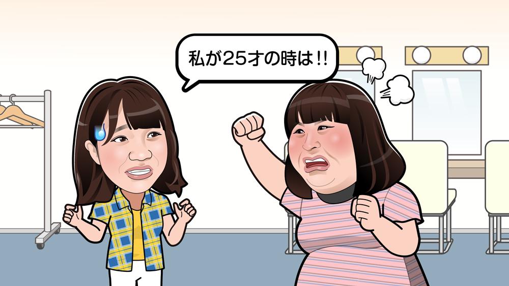 かなでに怒られる福田さん