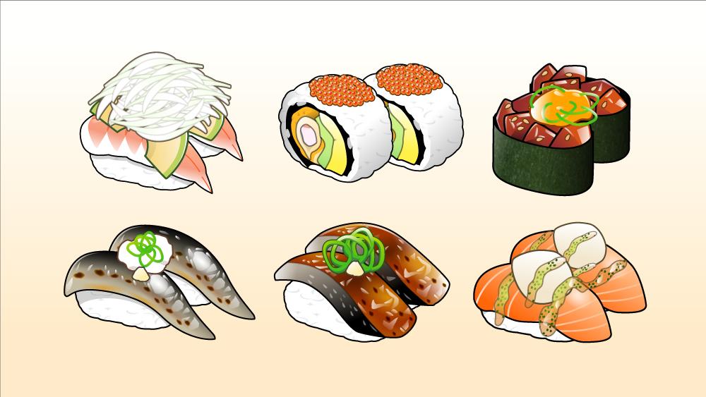 創作寿司のイラスト