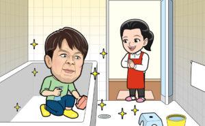 お風呂を掃除している所