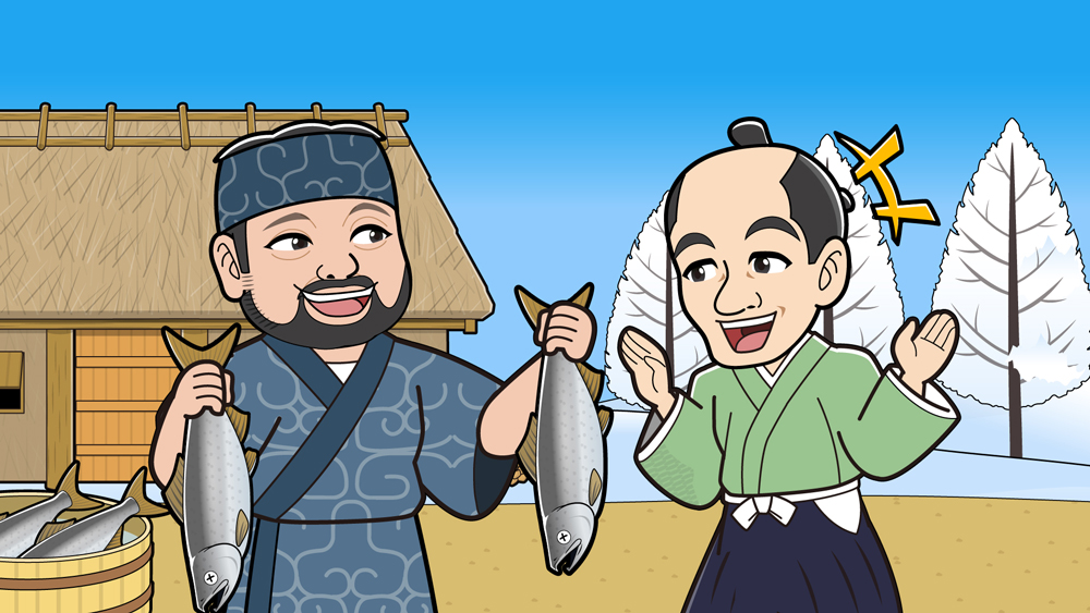 アイヌ民族が鮭をプレゼントする
