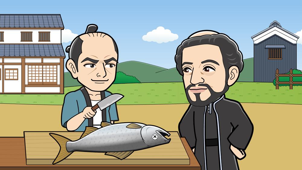 ザビエルが鮭を頼む
