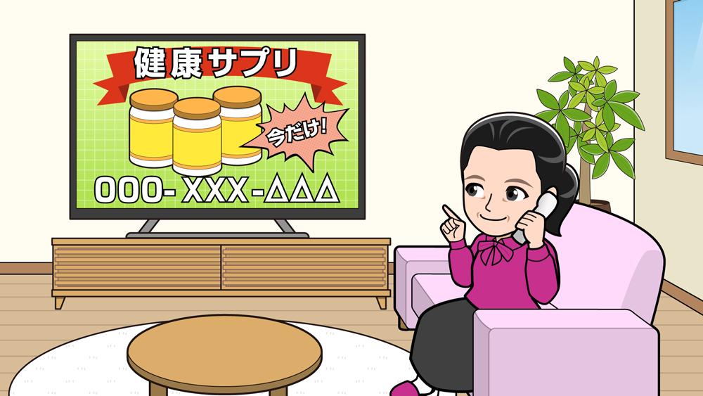 テレビショッピングを見るおばさん