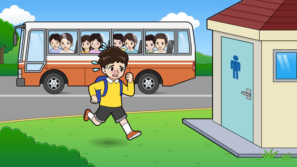 バスを止めておしっこに走る子供