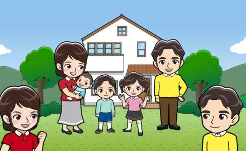 マイホームと子育て