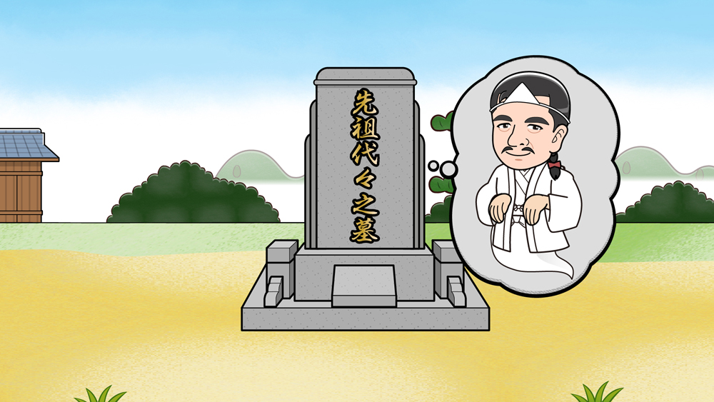 中国のお墓のイメージ