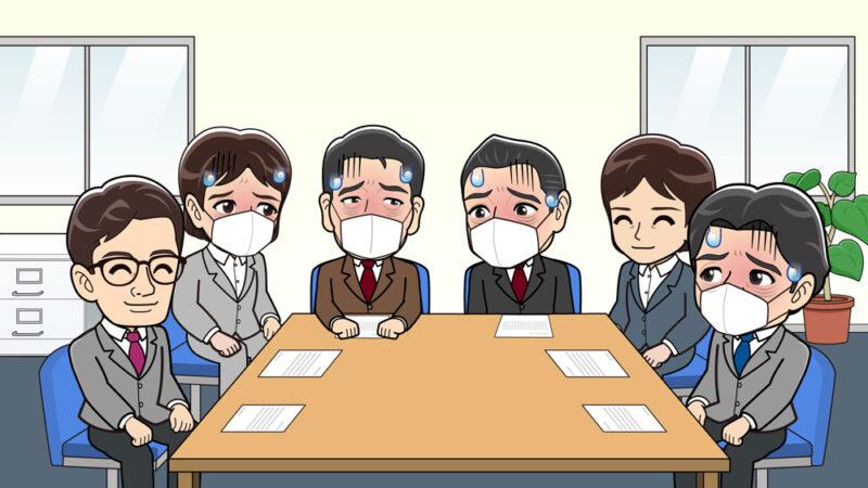 会議で風邪を移す人、平気な人