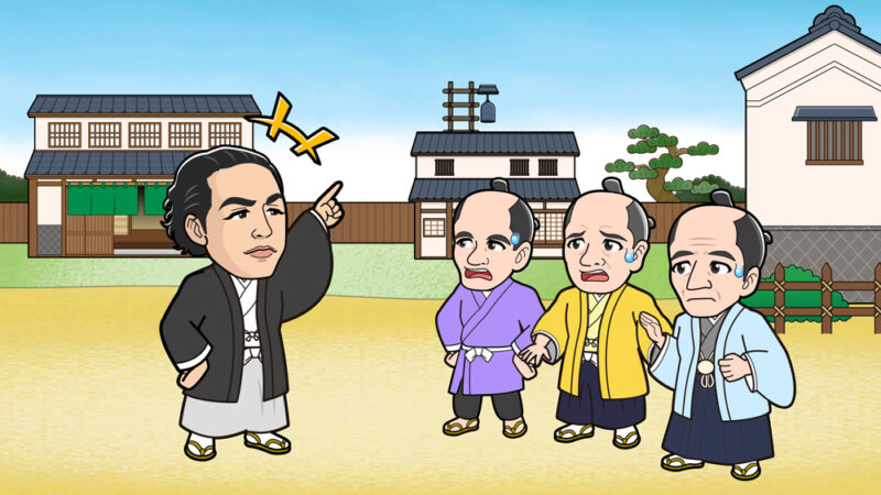 坂本龍馬と町民たち