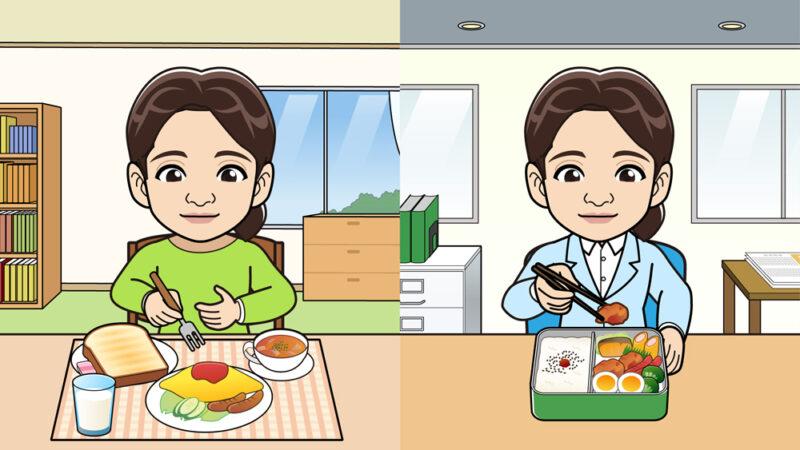 家で昼食を食べる人、弁当を食べる人