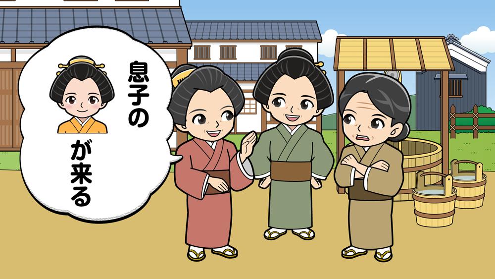 江戸時代の井戸端会議