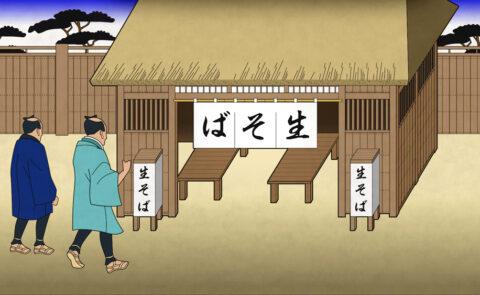 浮世絵-蕎麦屋