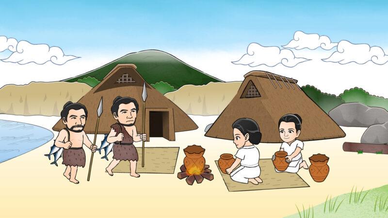 縄文時代のイラスト