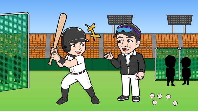 野球選手とコーチ