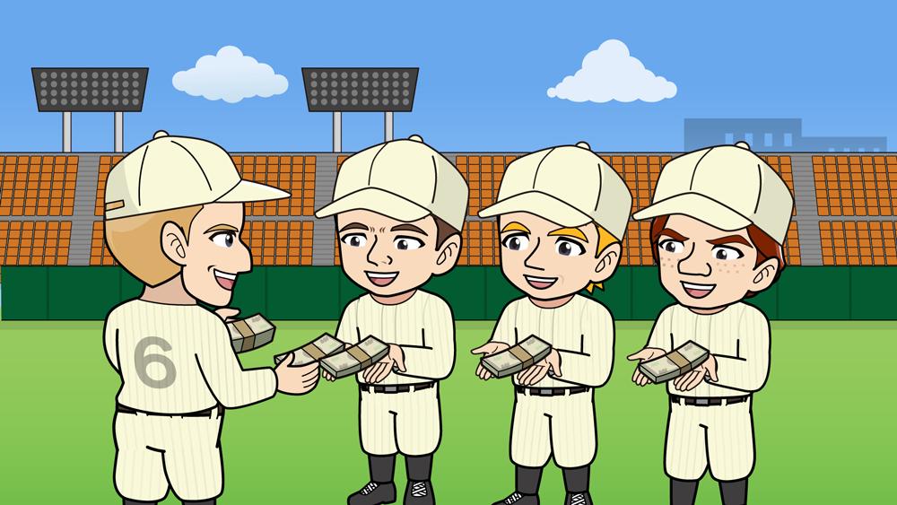 野球の賃金の支払い