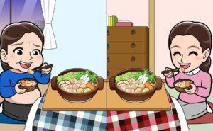 鍋で太る人と太らない人
